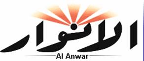 al-anwar-18