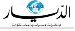 al-diyar-18