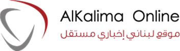 al-kalima-online-18