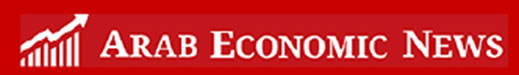 arab-economic-news-18