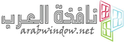 arabwindow